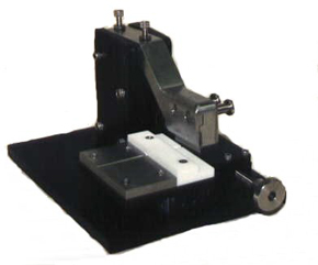 photo of square ed trimmer